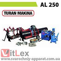 Стыковая сварка Turan Makina AL 250 Сварочный аппарат стыковой сварки полиэтиленовых ПНД ПЭ пластиковых труб