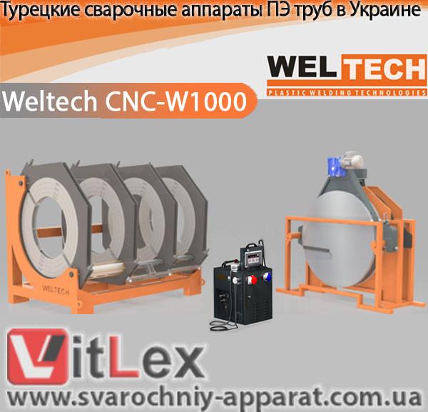 Сварочный аппарат стыковой сварки полиэтиленовых пластиковых труб Weltech CNC-W1000