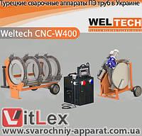 Сварочный аппарат Weltech CNC-W400