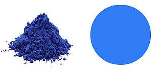 ГОЛУБОЙ сухой пищевой краситель,бриллиантовый голубой, Е 133 (ИНДИЯ)