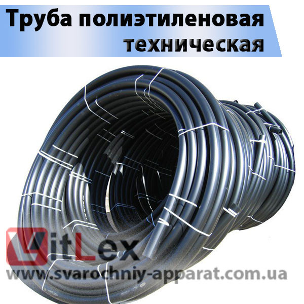 Труба ПЕ ПНД поліетиленова пластикова 140 технічна SDR 17,6