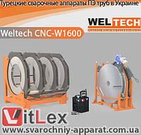 Стыковая сварка CNC-Weltech W1600 Сварочный аппарат стыковой сварки полиэтиленовых ПНД ПЭ пластиковых труб