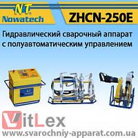 Сварочный аппарат Nowatech ZHCN-250E