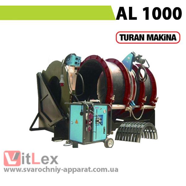Сварочный аппарат стыковой сварки пластиковых труб Turan Makina AL 1000