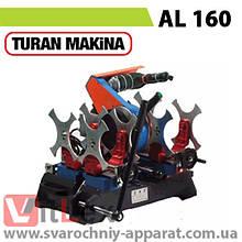 Стыковая сварка Turan Makina AL 160 Сварочный аппарат стыковой сварки полиэтиленовых ПНД ПЭ пластиковых труб