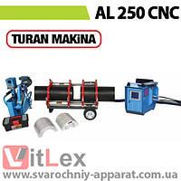 Стыковая сварка Turan Makina AL 250 CNC Сварочный аппарат стыковой сварки полиэтиленовых ПНД ПЭ пластиковых труб