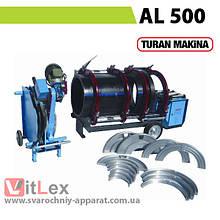 Стыковая сварка Turan Makina AL 500 Сварочный аппарат стыковой сварки полиэтиленовых ПНД ПЭ пластиковых труб