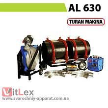 Стыковая сварка Turan Makina AL 630 Сварочный аппарат стыковой сварки полиэтиленовых ПНД ПЭ пластиковых труб