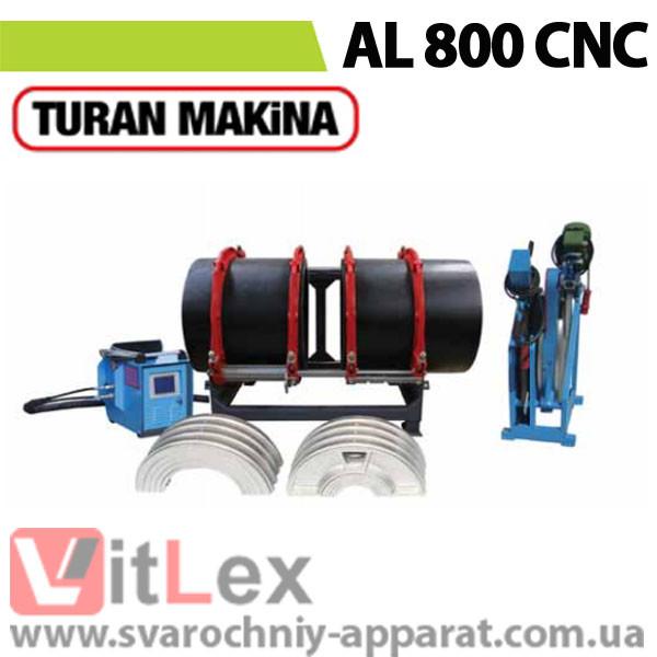 Стыковая сварка Turan Makina AL 800 CNC Сварочный аппарат стыковой сварки полиэтиленовых ПНД ПЭ пластиковых труб