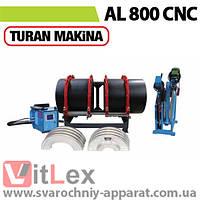 Сварочный аппарат Turan Makina AL 800 CNC