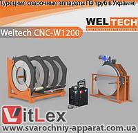 Стыковая сварка Weltech CNC-W1200 Сварочный аппарат стыковой сварки полиэтиленовых ПНД ПЭ пластиковых труб