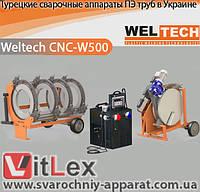 Стыковая сварка Weltech CNC-W500 Сварочный аппарат стыковой сварки полиэтиленовых ПНД ПЭ пластиковых труб