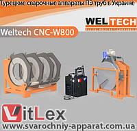 Стыковая сварка Weltech CNC-W800 Сварочный аппарат стыковой сварки полиэтиленовых ПНД ПЭ пластиковых труб