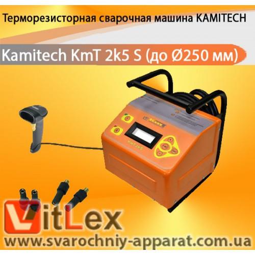 Терморезисторный сварочный аппарат KamiTech KmT 2k5 S до Ø250 мм