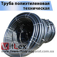 Труба ПЭ ПНД полиэтиленовая пластиковая 50 техническая SDR 13,6