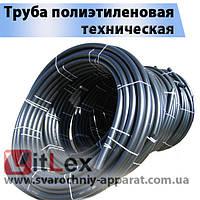 Труба ПЭ ПНД полиэтиленовая пластиковая 75 техническая SDR 13,6