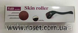 Массажер для лица мезороллер Skin Roller