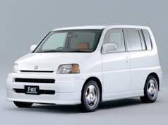Honda S-MX (1996-2002)