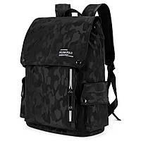 Мужской рюкзак высококачественная PU-кожа Черный, Синий, фото 2