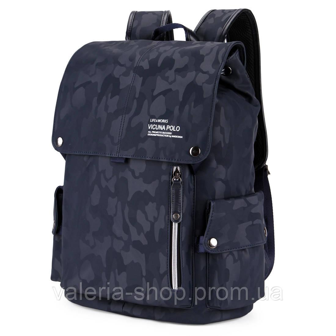 Мужской рюкзак высококачественная PU-кожа Черный, Синий
