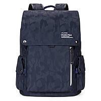 Мужской рюкзак высококачественная PU-кожа Черный, Синий, фото 4