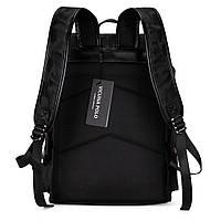 Мужской рюкзак высококачественная PU-кожа Черный, Синий, фото 6