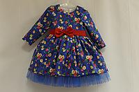 """Нарядное платье на девочку """"Синее в цветочек"""" с длинным рукавом, красным поясом и бантиком"""
