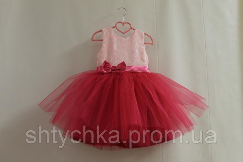 """Нарядное детское платье """" Амброзия """" с малиновым фатином"""