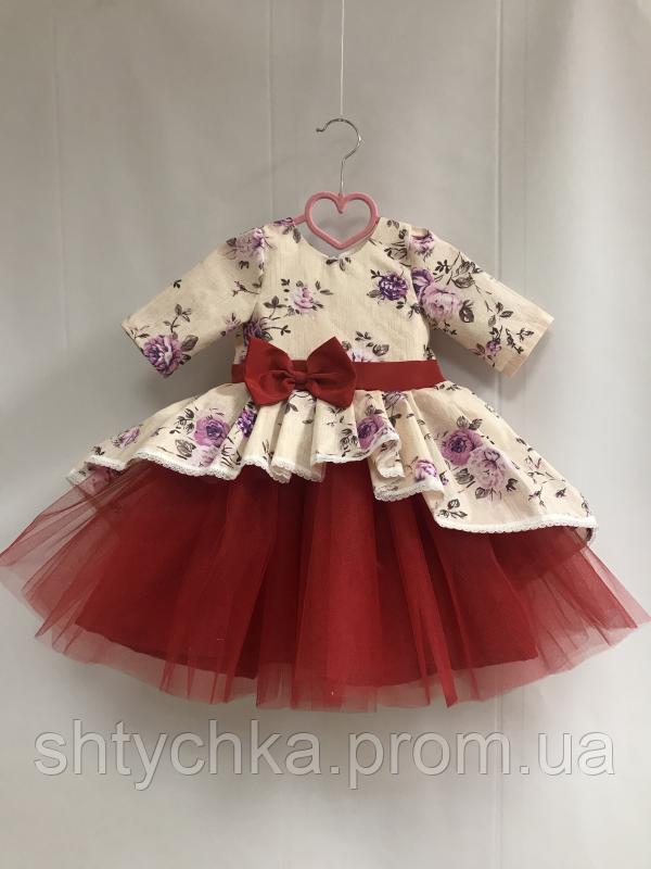 """Нарядное гламурное платье """"Сиреневая розочка"""" с рукавами и красным фатином"""