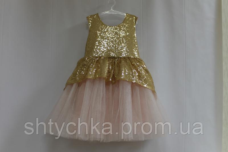 """Нарядное платье на девочку """"Золотая пудра"""""""