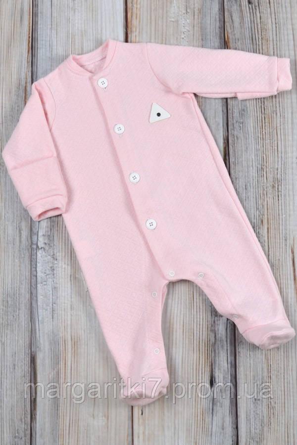 Комбинезон для новорожденных Magbaby Капитон розовый