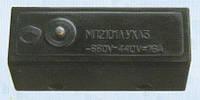 Микропереключатель  МП 2101 МП 2102 МП 2104 МП 2105 МП 2106 ухл1 2 3