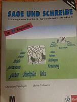 Sage und Schreibe. Посiбник для вивчення лексики нiмецької мови.