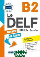 Dupleix Dorothee Le DELF scolaire et junior B2 (+ Audio CD)