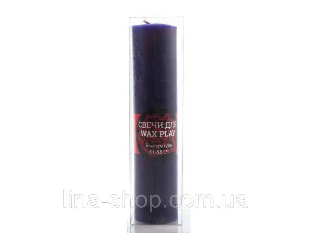 SLash - Свеча ручной работы фиолетовая L (280310)