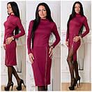 Приталенное платье в расцветках с молнией на юбке d-5plt1340, фото 3