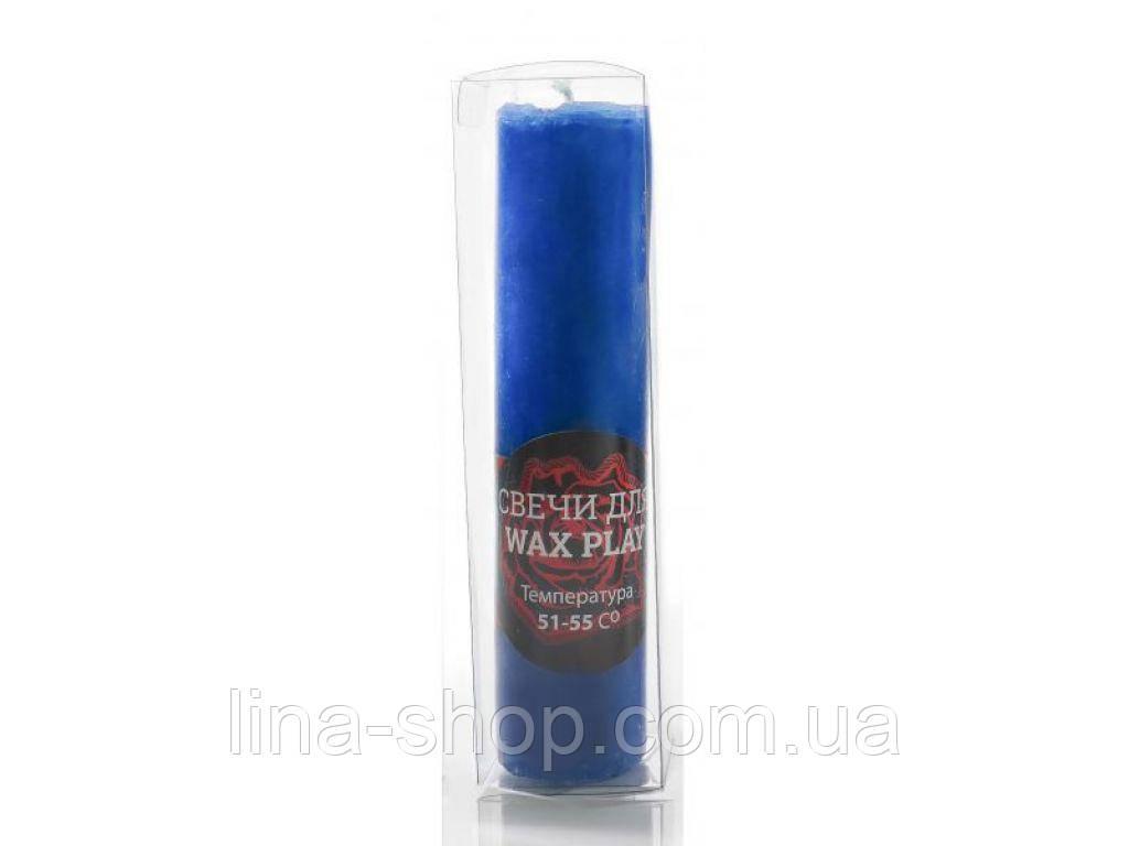 SLash - Свеча ручной работы синяя M (280333)