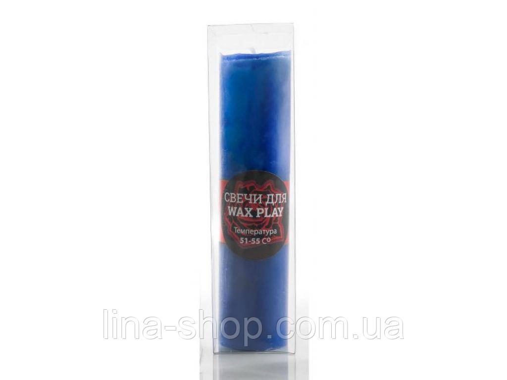SLash - Свеча ручной работы синяя L (280334)