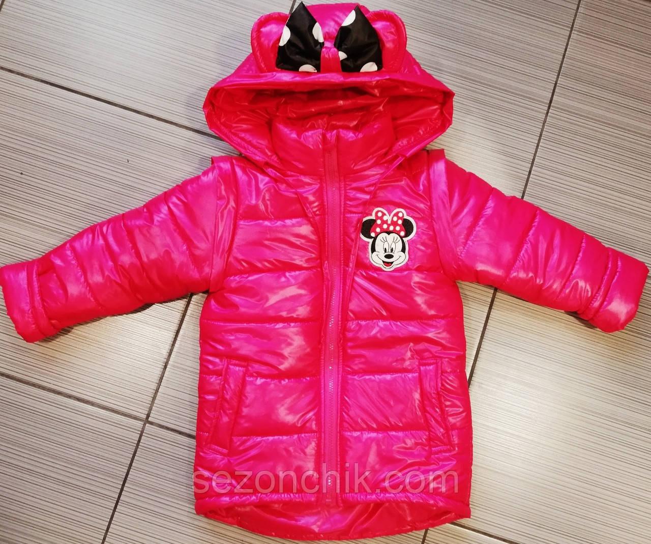 Куртка жилетка на девочку яркая от производителя