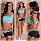 Женский модный костюм для фитнеса в расцветках f-5spt126, фото 2