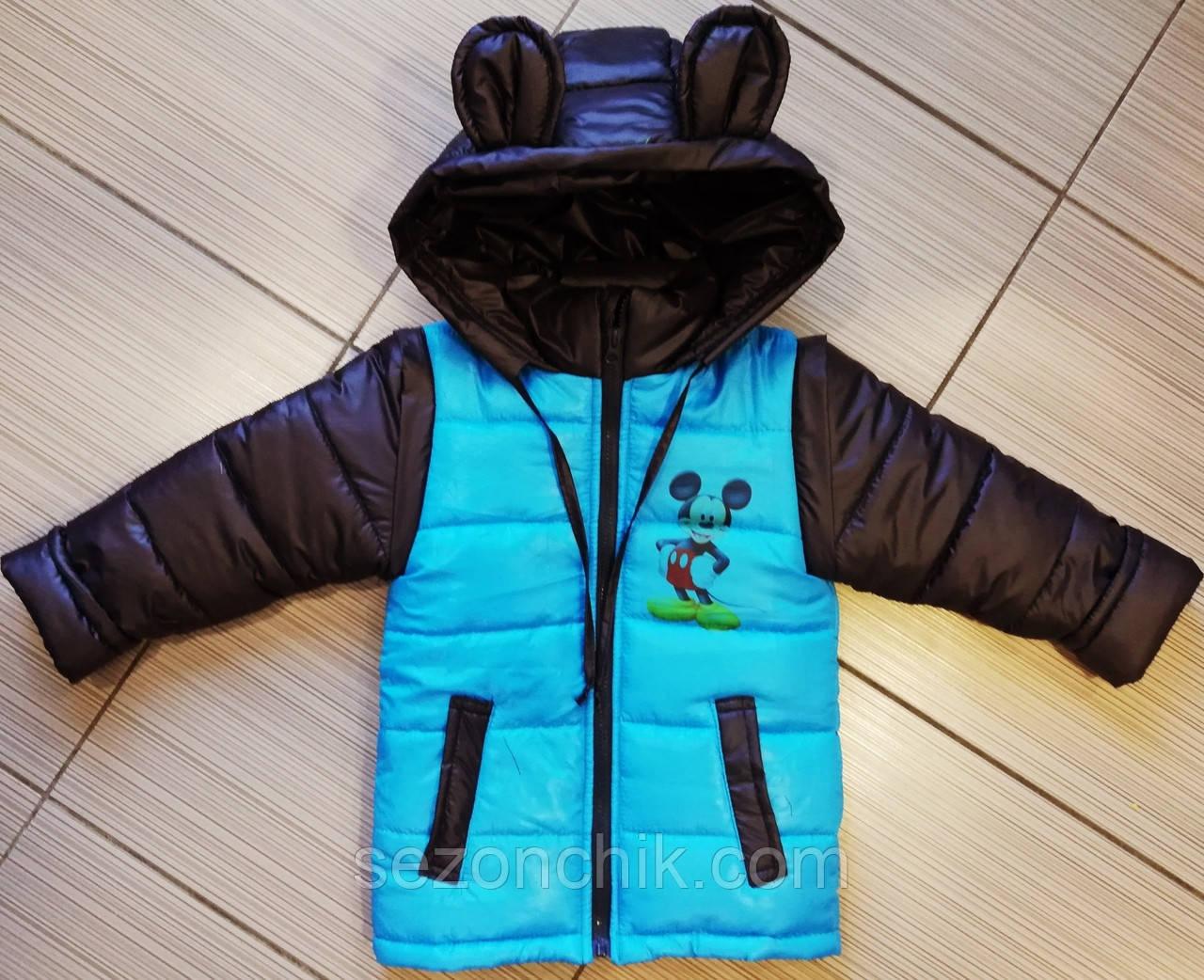 Весенние детские куртки на мальчика