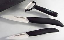Набор керамических ножей 3 предмета Lessner Ceramiс Line Ashley 77110