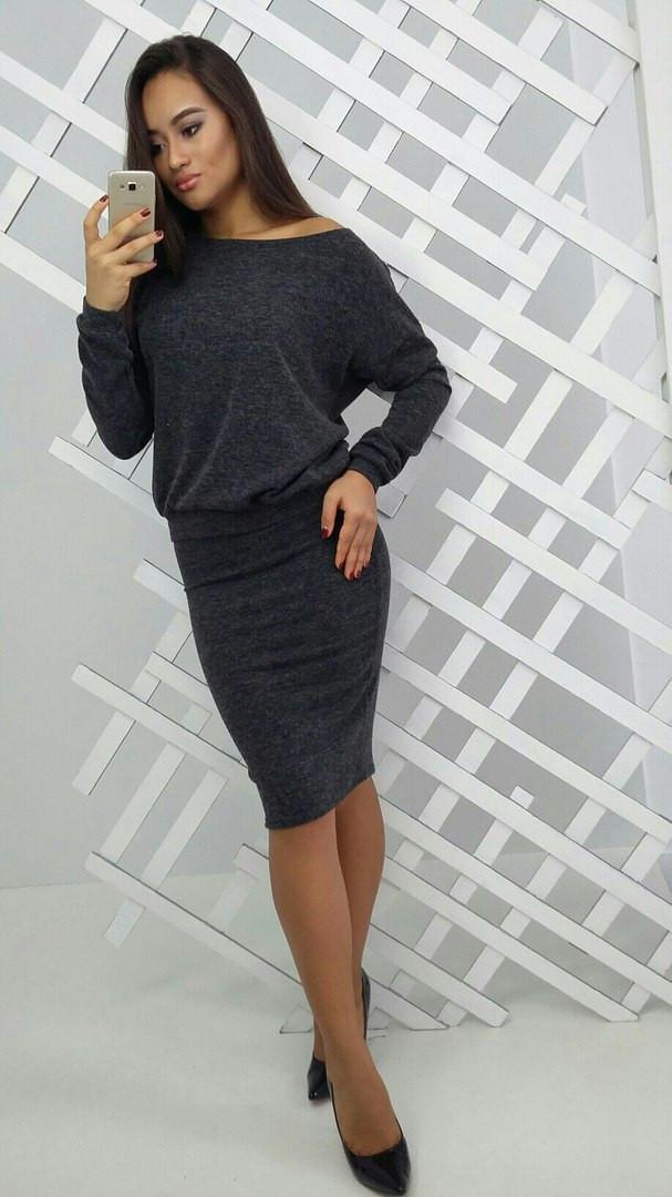 Деловой женский костюм у-34kos420