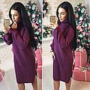 Теплое вязаное платье с воротником в расцветках l-41plt2381, фото 6