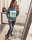 Яркая женская кофта с принтом у-33dis478, фото 5