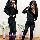 Женский велюровый спортивный костюм в расцветках w-2spt333, фото 9