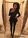 Женская кофта с бусинками у-11dis487, фото 4