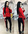 Модный женский спортивный костюм к-31spt342, фото 4
