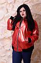 Женская куртка Бомбер большого размера к-t10blr1177, фото 3