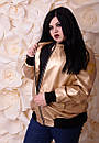 Женская куртка Бомбер большого размера к-t10blr1177, фото 4